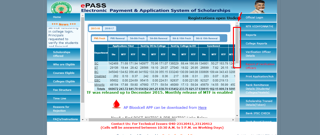 ap epass application number